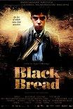 Черный хлеб / Pa negre