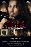 Паганини: Скрипач дьявола / The Devil's Violinist