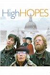 Большие надежды / High Hopes