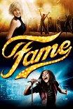 Слава / Fame