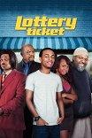 Лотерейный билет / Lottery Ticket
