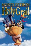 Монти Пайтон и священный Грааль / Monty Python and the Holy Grail