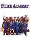 Полицейская академия / Police Academy