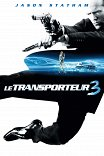 Перевозчик-3 / Transporter 3