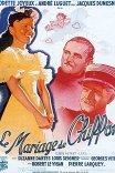 Замужество Лоскутка / Le Mariage de Chiffon