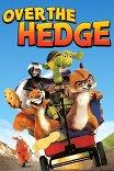 Лесная братва / Over the Hedge