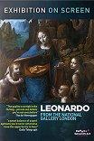 Леонардо / Leonardo Live