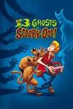 13 призраков Скуби-Ду / The 13 Ghosts of Scooby-Doo