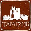 Творческое объединение «Таратумб»