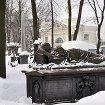 Музей городской скульптуры