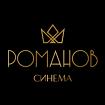 Романов Синема