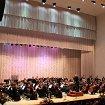 Кремлевский концертный зал филармонии им. Ростроповича