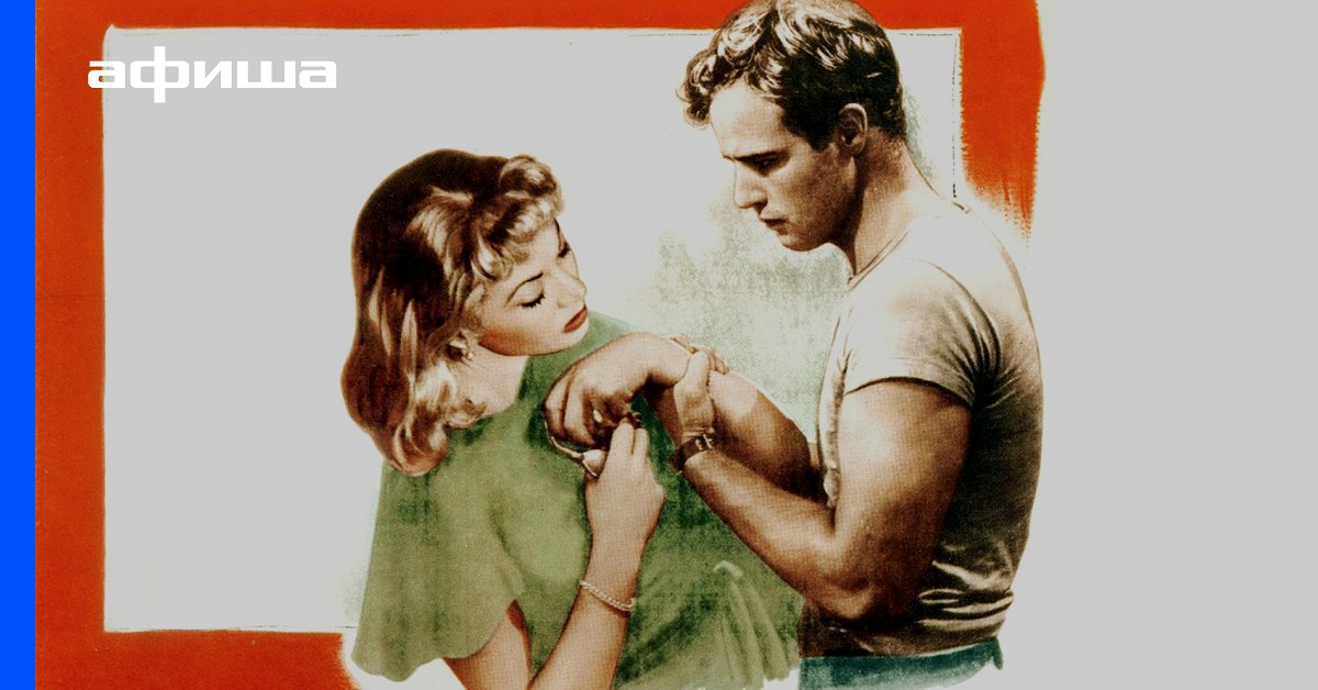 a street car names desire A streetcar named desire is a 1951 american drama film, adapted from tennessee williams's pulitzer prize-winning 1947 play of the same name.
