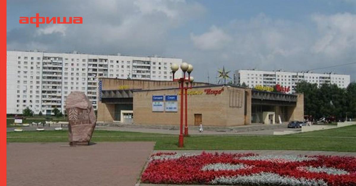 Афиша город Иваново