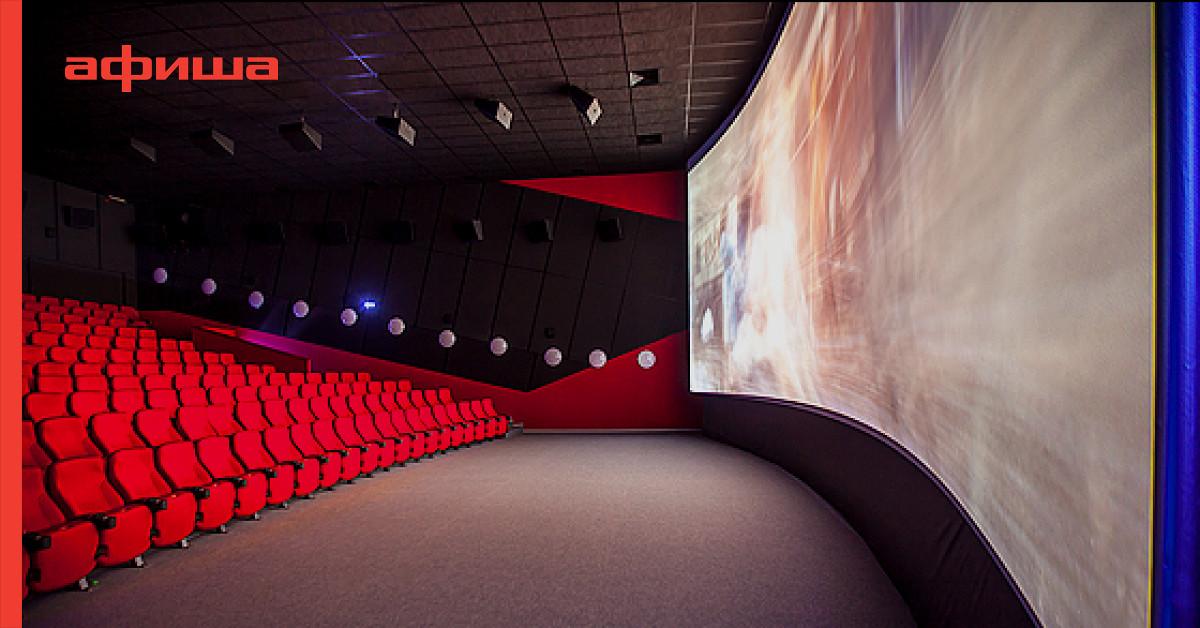 Кинотеатры кемерово зимняя вишня афиша