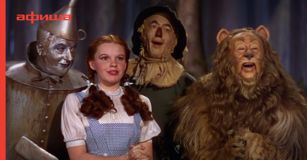 wizard of oz imortamt values What is the theme/main idea of the wizard of oz is this idea still important today why or why not baum is said to have disliked the way tradit.