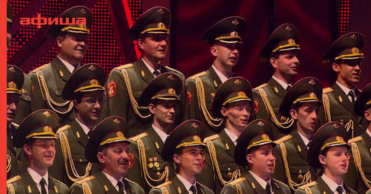 полу дирижеры военных оркестров россии приятное