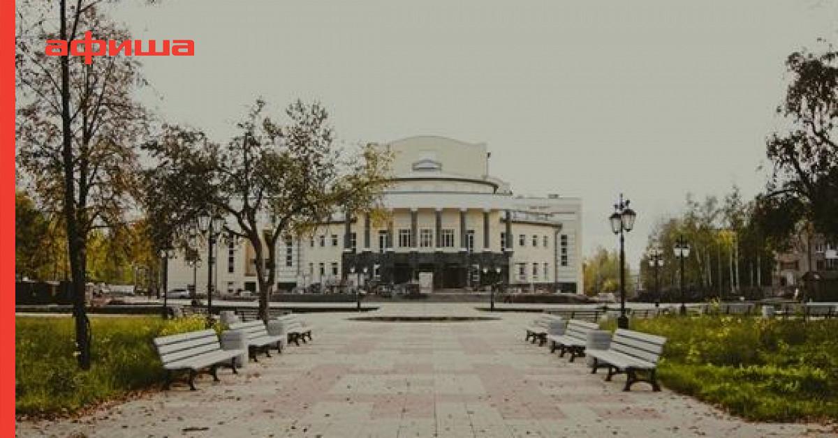 Оренбург Магнитогорск билеты на автобус цены и расписание