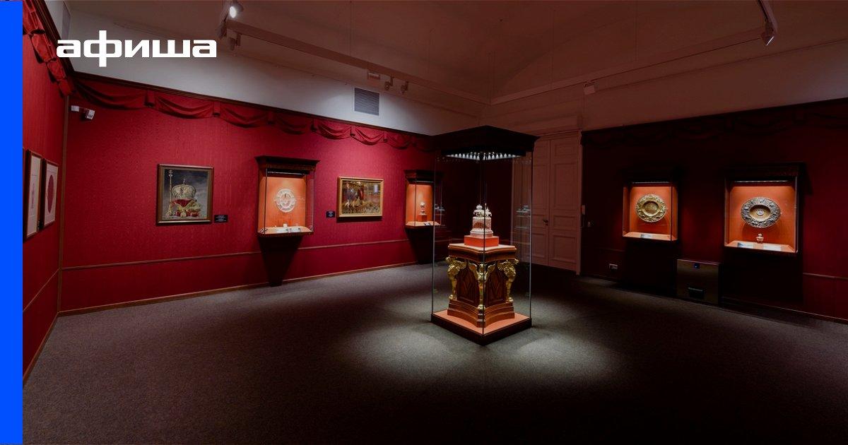 Выставка Фаберже — ювелир императорского двора, Санкт-Петербург