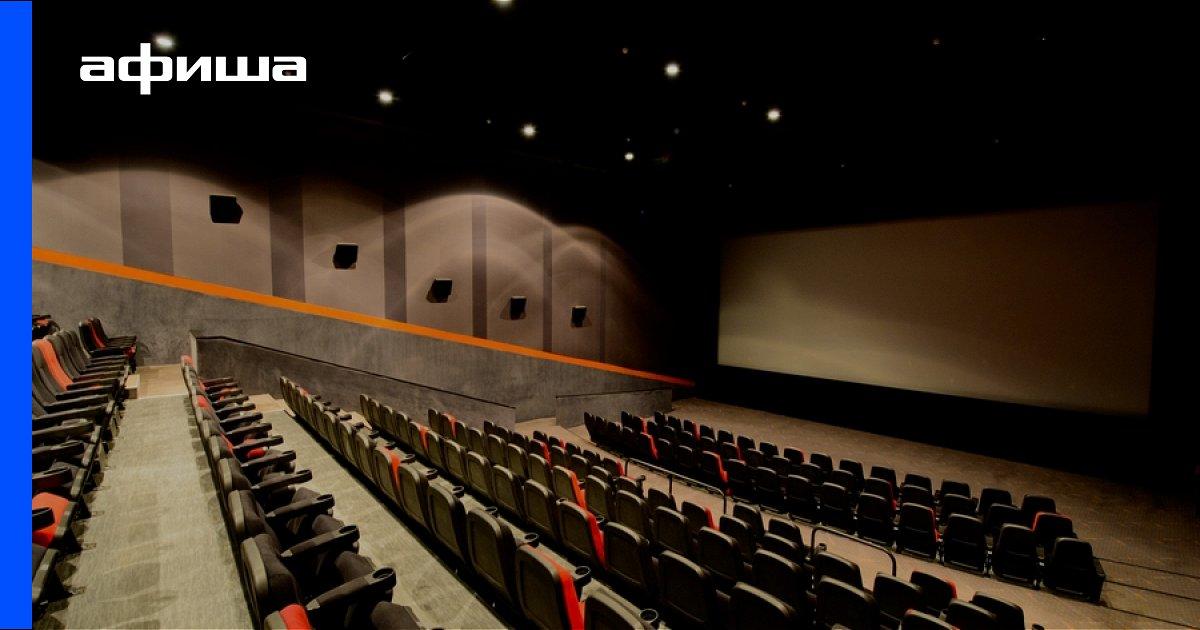 Кино imax спб афиша билеты кино цена серпухов
