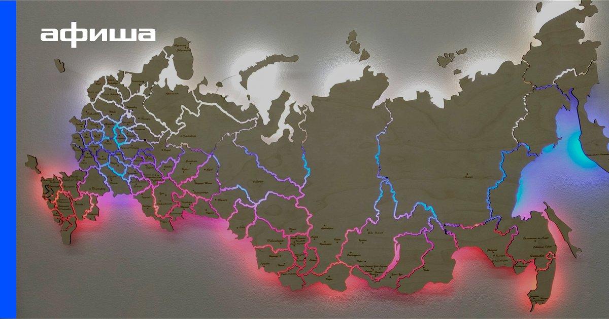 Выставка Арт-география Ленинградской области, Санкт-Петербург