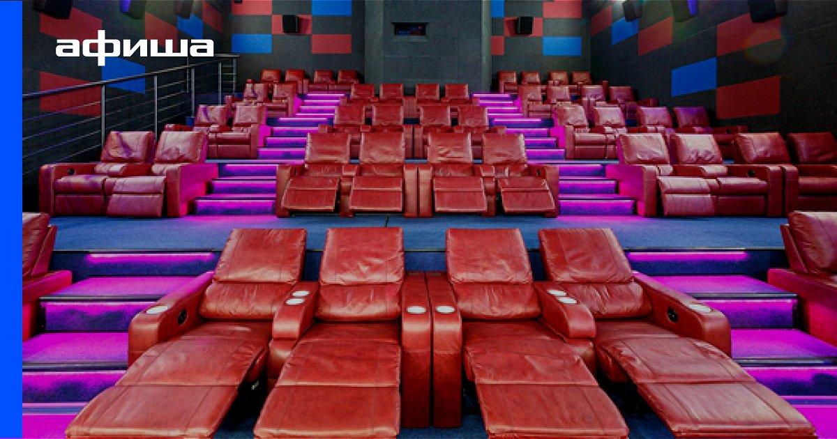 Кино оренбург афиша сегодня афиша в иркутске кино чайка