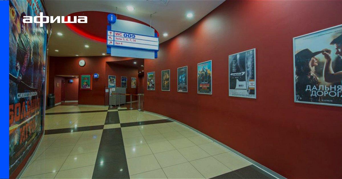 Кино золотой вавилон цены на билеты русский академический театр николаев афиша