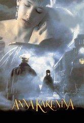Постер Анна Каренина