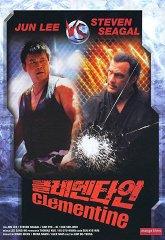 Постер Король клетки