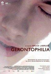 Постер Геронтофилия