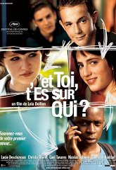 Постер Только любовь?