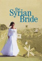 Постер Сирийская невеста