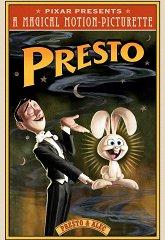 Постер Престо