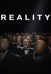 Постер Реальность