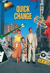 Постер Быстрая перемена