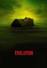 Постер Эволюция