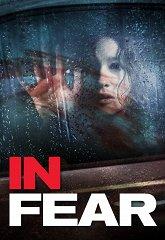 Постер В страхе