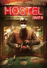 Постер Хостел-3