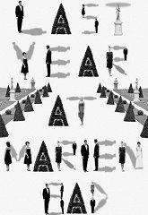 Постер В прошлом году в Мариенбаде