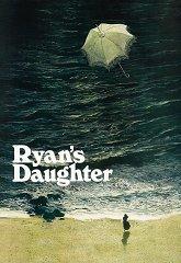 Постер Дочь Райана