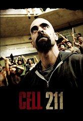 Постер Камера 211