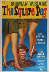 Постер Мистер Питкин в тылу врага