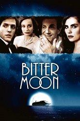 Постер Горькая луна