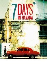Постер Гавана, я люблю тебя