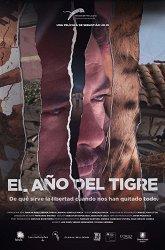 Постер Год тигра