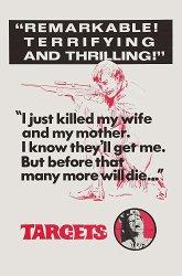 Постер Мишени