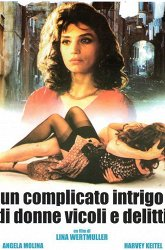 Постер Каморра