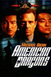 Постер Американские драконы