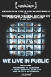 Постер Мы живем на людях