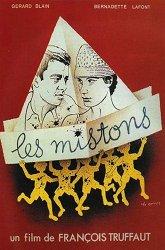 Постер Сорванцы